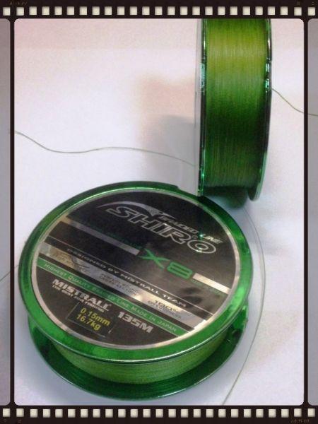 SHIRO  X8 JAPAN BRAIDED 135mt GREEN 0,19